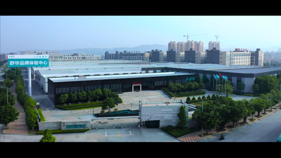 舒华体育路演宣传片