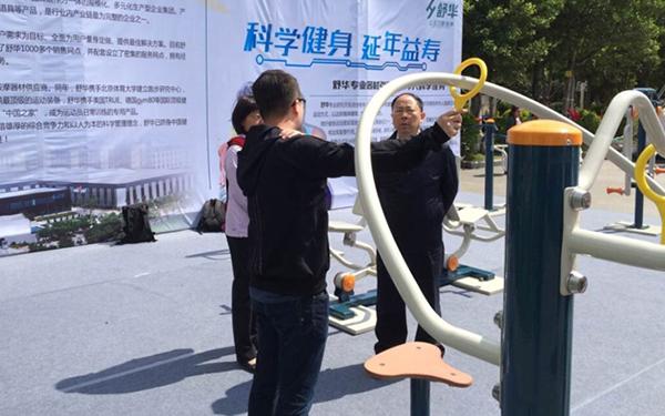 致敬抗疫英雄!舒华体育向福建医疗队捐赠健身器材