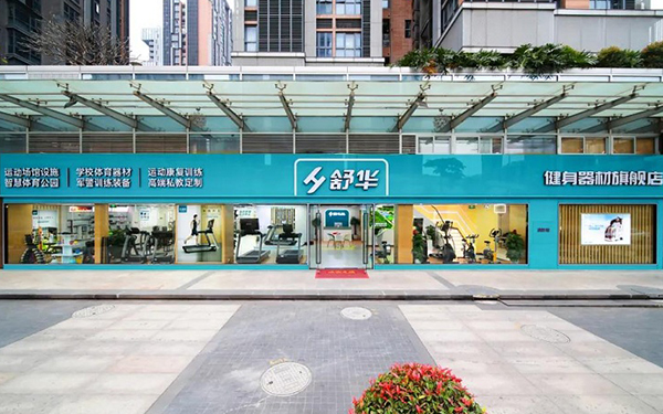 这样的门店设计,带你感受不一样的健身器材购物体验!
