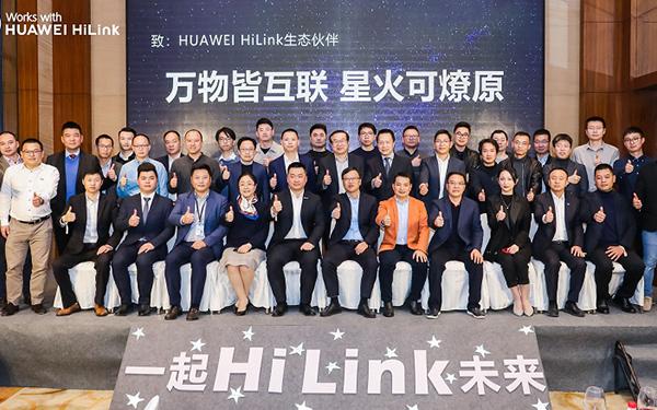 HUAWEI HiLink颁奖| 舒华体育获评全场景智慧生活卓越合作伙伴