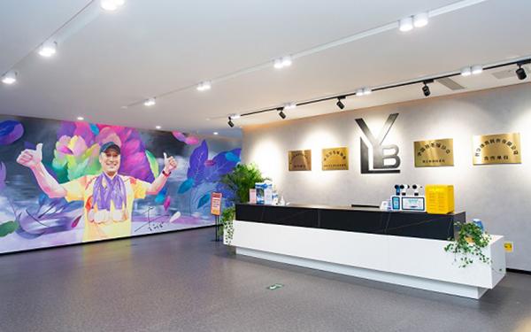 李永波国际羽毛球俱乐部舒华体能中心,助力运动员提升体能素质